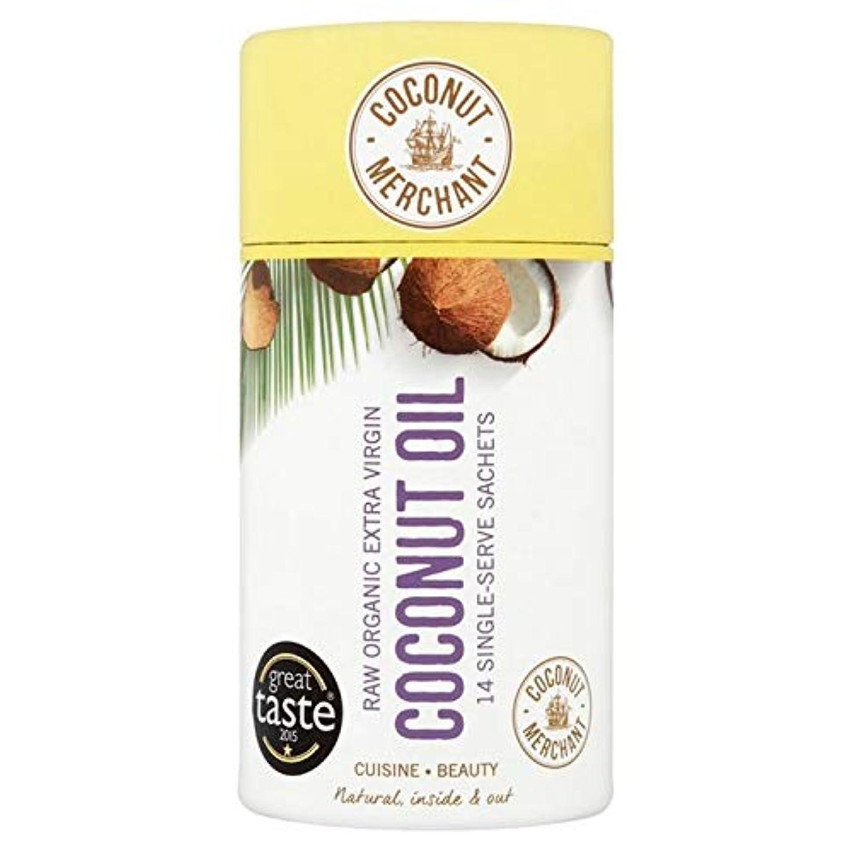 ヘッドレス衝突する登る[Coconut Merchant ] ココナッツ商人有機ココナッツオイル引っ張っキット14のX 10ミリリットル - Coconut Merchant Organic Coconut Oil Pulling Kit 14...