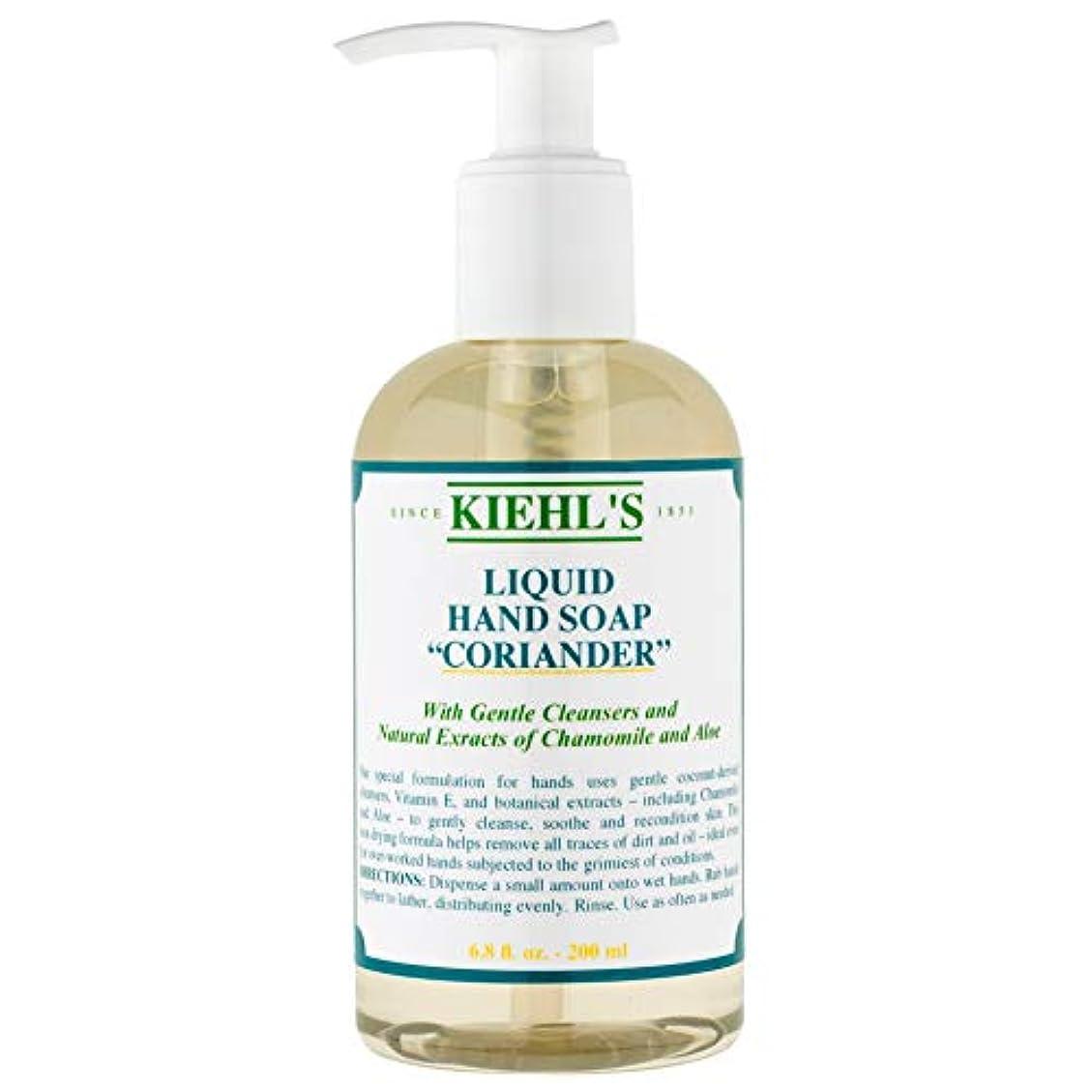 息切れ乞食極めて[Kiehl's ] キールズコリアンダーハンドクレンザー(ポンプ)250ミリリットル - Kiehl's Coriander Hand Cleanser (Pump) 250ml [並行輸入品]