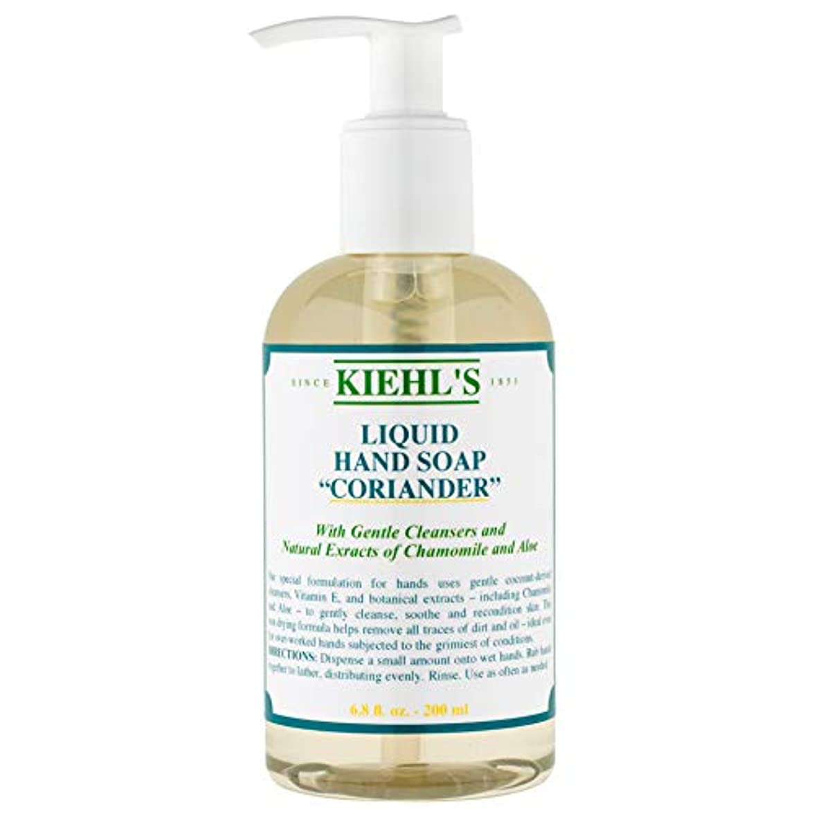 鋼間違っている象[Kiehl's ] キールズコリアンダーハンドクレンザー(ポンプ)250ミリリットル - Kiehl's Coriander Hand Cleanser (Pump) 250ml [並行輸入品]