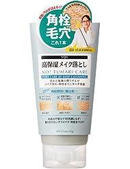 日亚: 石泽研究所 SQS 高保湿火山灰卸妆啫喱 120g ¥90