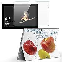 Surface go 専用スキンシール ガラスフィルム セット サーフェス go カバー ケース フィルム ステッカー アクセサリー 保護 クール 写真・風景 果物 シンプル 写真 003342