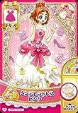 プリンセスパーティー1弾 スプリングパーティー/PP01-07/シンデレラドレスピンク R