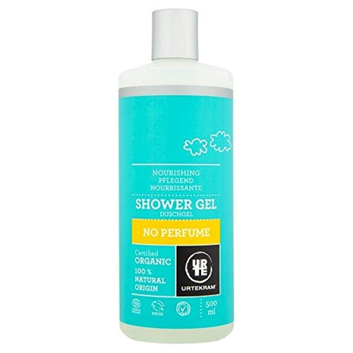 ぐるぐる保全いう[Urtekram] 何の香水シャワージェル500ミリリットルをUrtekramありません - Urtekram No Perfume Shower Gel 500ml [並行輸入品]