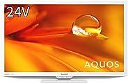 シャープ 24V型 液晶テレビ AQUOS ハイビジョン 外付けHDD裏番組録画対応 2021年モデル 2T-C24DE-W