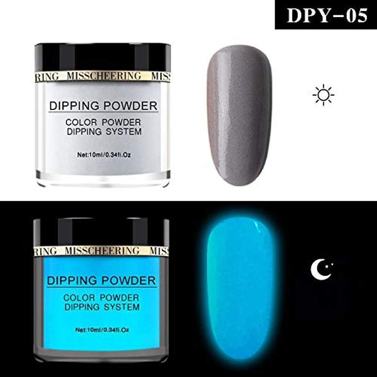 劇作家解読する区別する10ml Luminous Nail Powder Fluorescent Art Pigment Dipping Glitter Decoration Natural Dry NO Lamp Cure Long Last