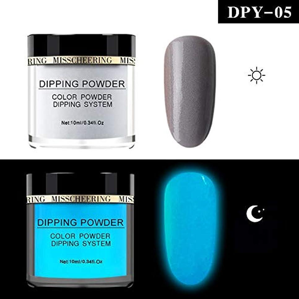 慣習伝染性熟練した10ml Luminous Nail Powder Fluorescent Art Pigment Dipping Glitter Decoration Natural Dry NO Lamp Cure Long Last