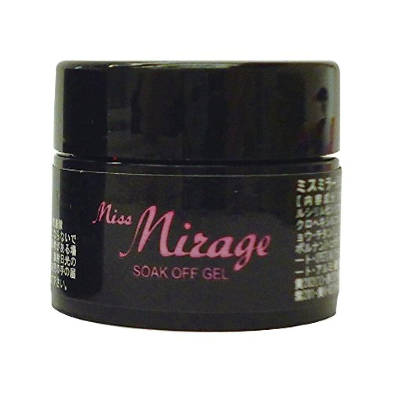 清めるダニ出力Miss Mirage(ミスミラージュ) Miss Mirage カラージェル M143S 2.5g スモーキーオレンジ UV/LED対応 ジェルネイル