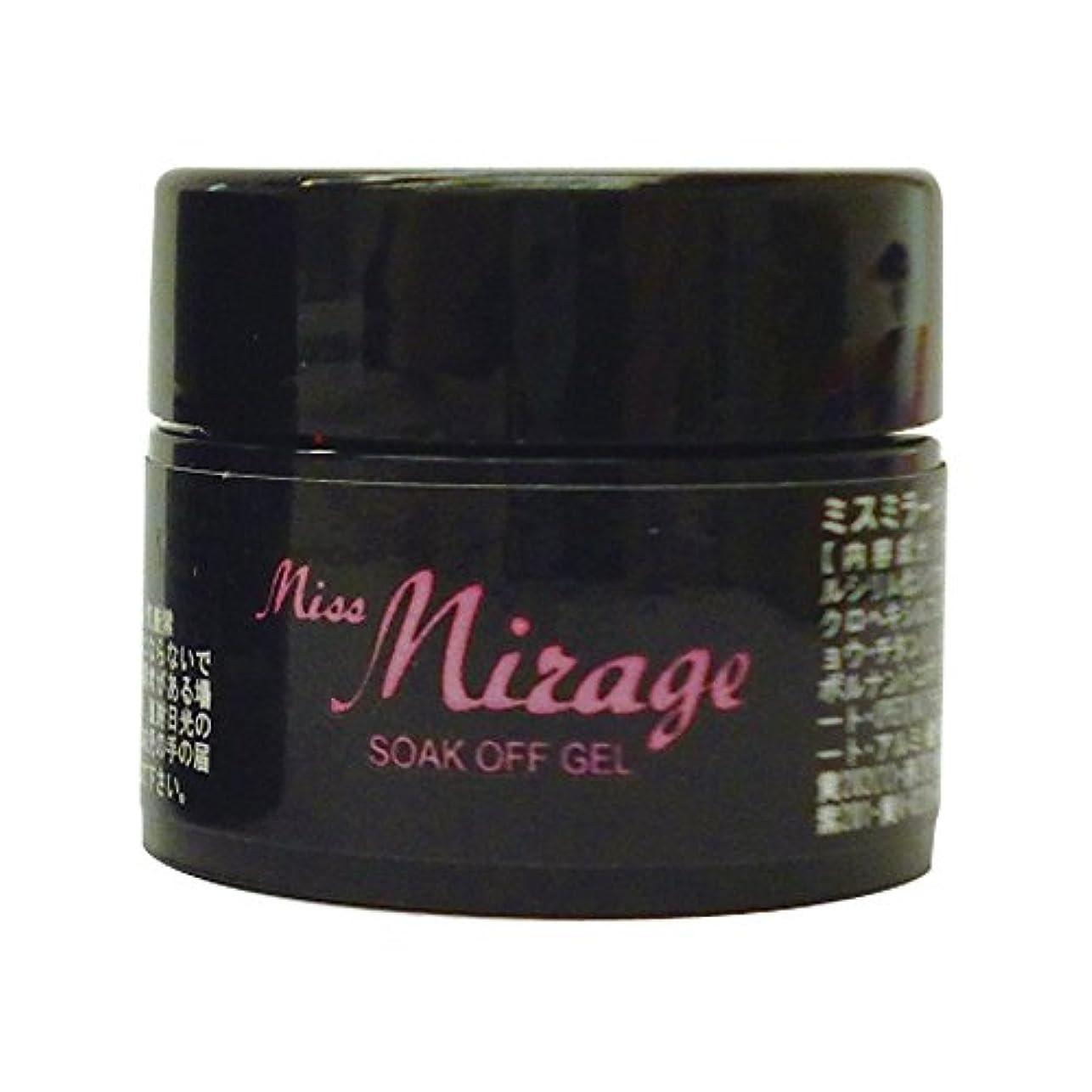 ルネッサンスエキスいつもプロ用カラージェル MISS MIRAGE ミスミラージュ ソークオフジェル NM60S UV/LED対応