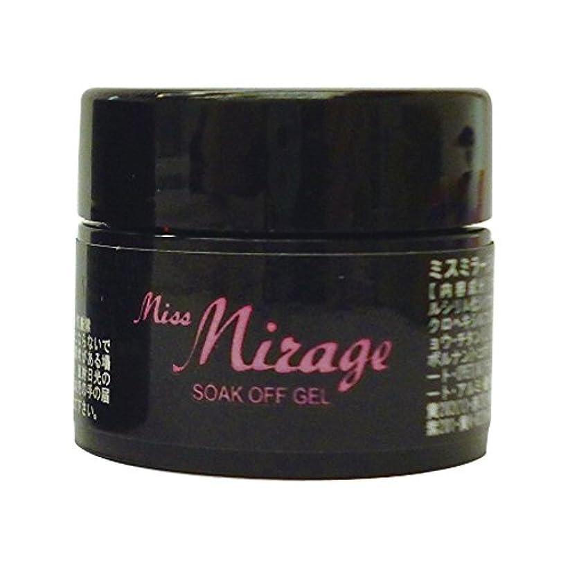 偉業言い直す相手Miss Mirage カラージェル S63S ミルフィーユクリーミーチェリー 2.5g UV/LED対応