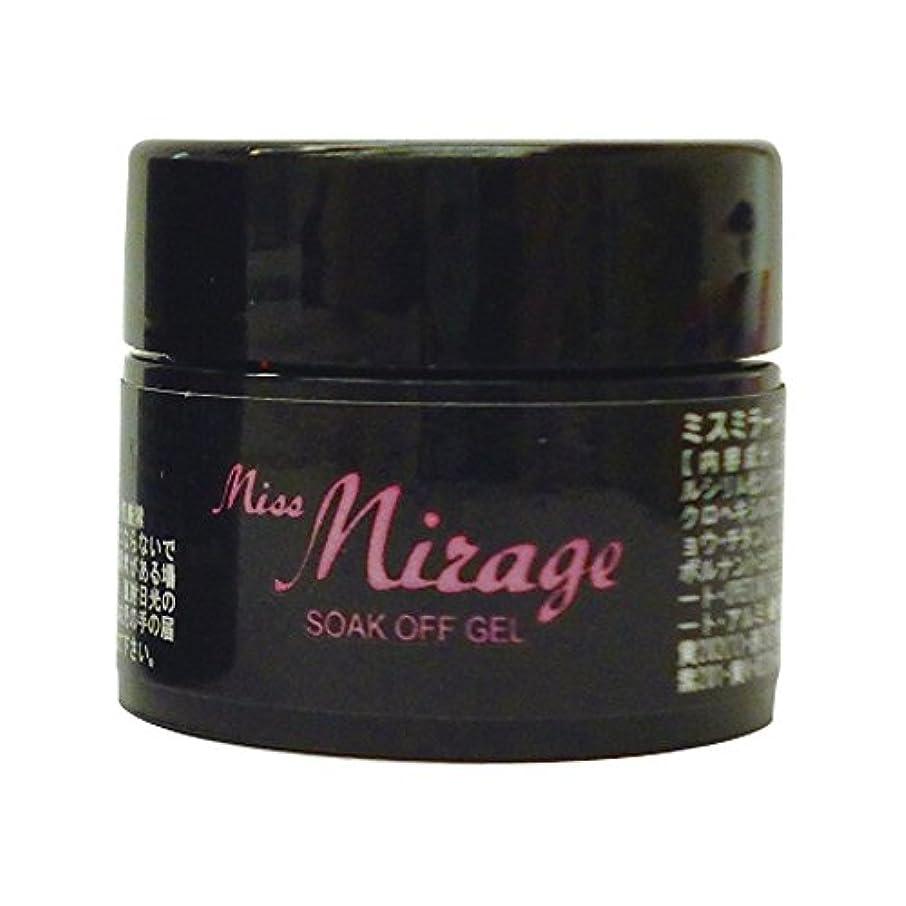 神秘ストライプ雄大なMiss Mirage(ミスミラージュ) Miss Mirage カラージェル M142S 2.5g スモーキーローズ UV/LED対応 ジェルネイル