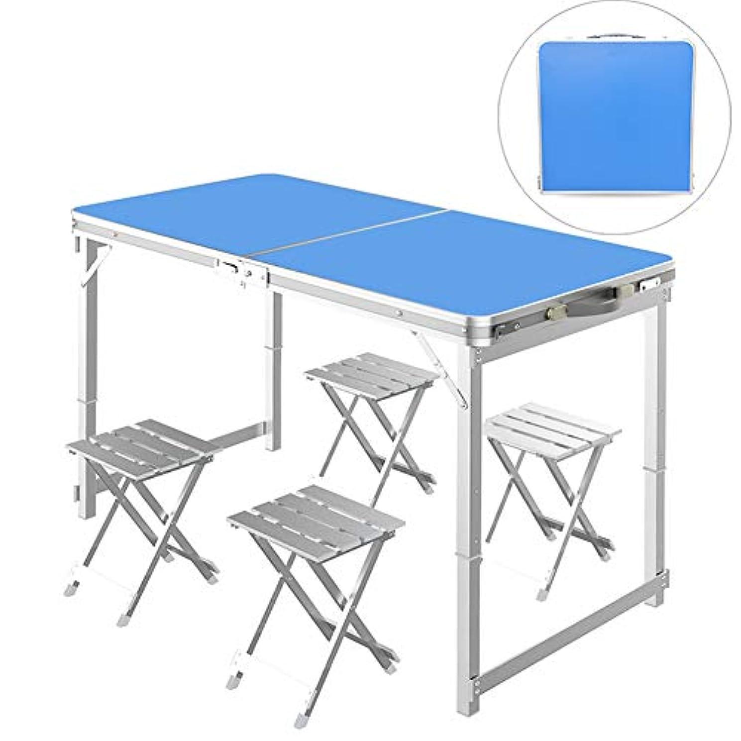 ポスト印象派ブランド協同キャンプ テーブル アルミ コンパクト 金属の腰掛け、調節可能な高さの携帯用キャンプテーブルおよび椅子が付いているアルミニウム折るテーブル、丈夫な軽量
