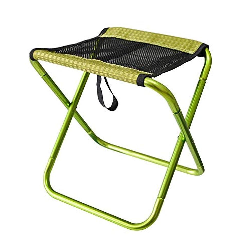 リングバック代替案優先Moligh doll 屋外折りたたみ釣り椅子超軽量ポータブル折りたたみバックパックキャンプアルミ合金ピクニック釣り椅子、グリーン