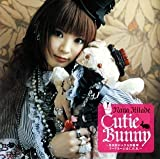 Cutie Bunny~菜奈的ロック大作戦 コードネームはC.B.R.~(DVD付)