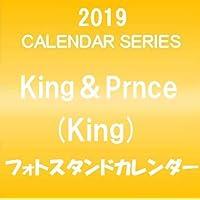 King&Prince (King) 2019 卓上 フォトスタンドカレンダー 柄表示シール付き