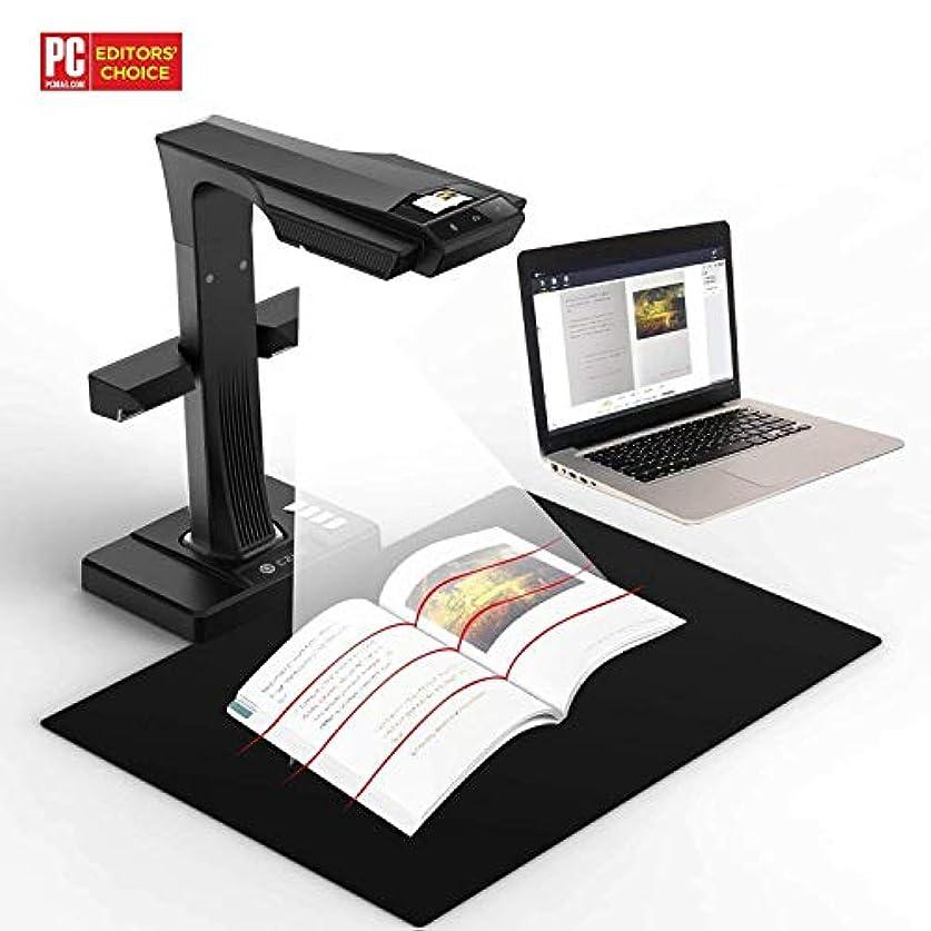 寓話最適買い手【CZUR】ET16 Plus Book/Document Scanner