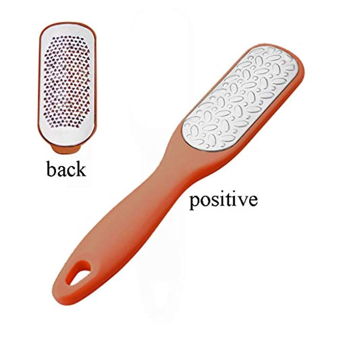 外国人サークル知覚する美容足アーティファクト、挽き足、石のこすり、滑らかで健康的、取り外し可能で洗える、ステンレス鋼、高齢者に適している、労働者。,Orange