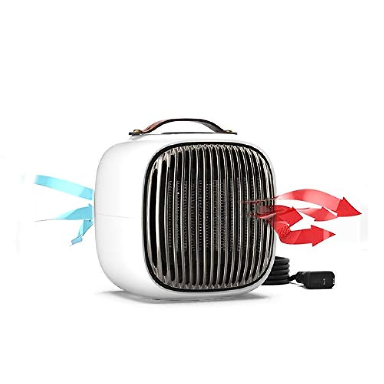 HANSHUMY セラミックファンヒーター 電気 ストーブ セラミック ファン ヒーター PSE認証 暖房器具 小型 ミニ 卓上 3秒即暖 3段階切替 高熱風 低熱風 自然風 転倒防止OFF 過熱防止 3色展開
