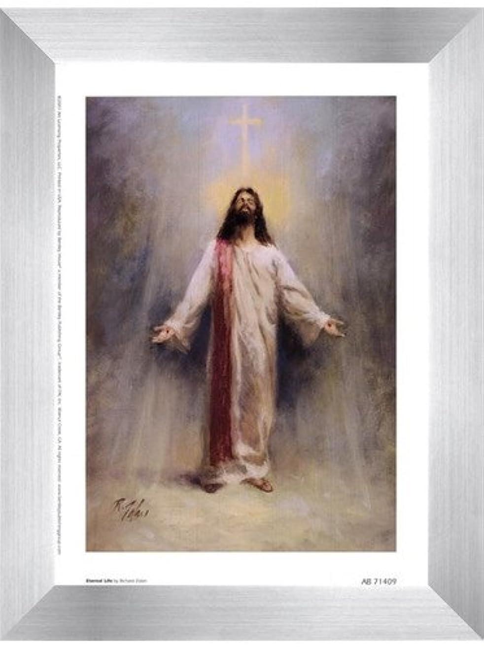 大佐あご不格好Eternal Life by Richard Judson Zolan – 6 x 8インチ – アートプリントポスター LE_48554-F9935-6x8