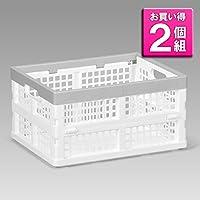 《2個セット》 折りたたみ式コンテナ フレックスコンテナA4FIT 約幅26.5×奥行35×高さ18.9cm (ホワイト)