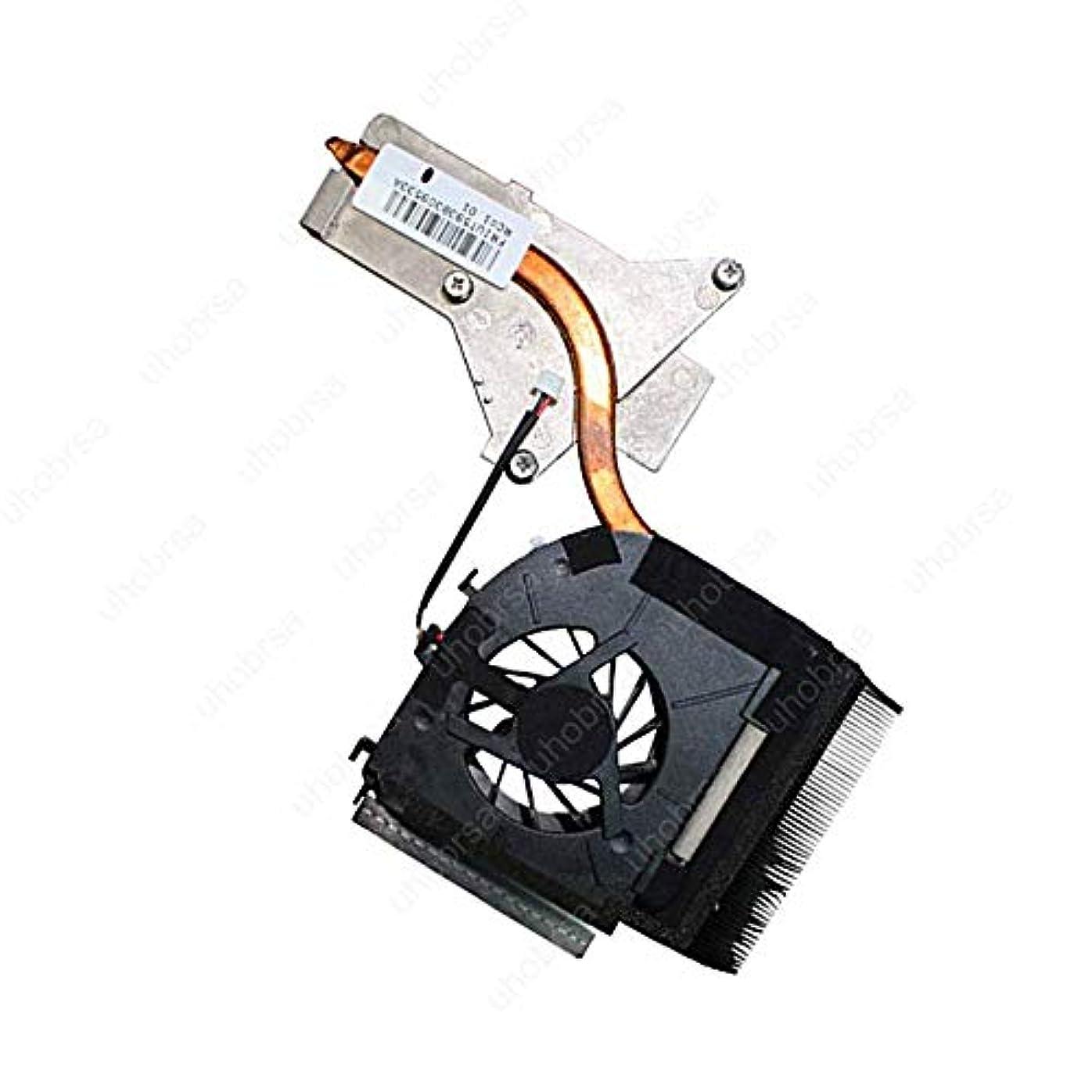 ゆりかごホスト感謝祭UHOBRSA と互換性があります HP Pavilion DV5-1140EM DV5-1140EN DV5-1140EO DV5-1140EP ラップトップ ファン 統合グラフィックス と ヒートシンク ために Intel CPU