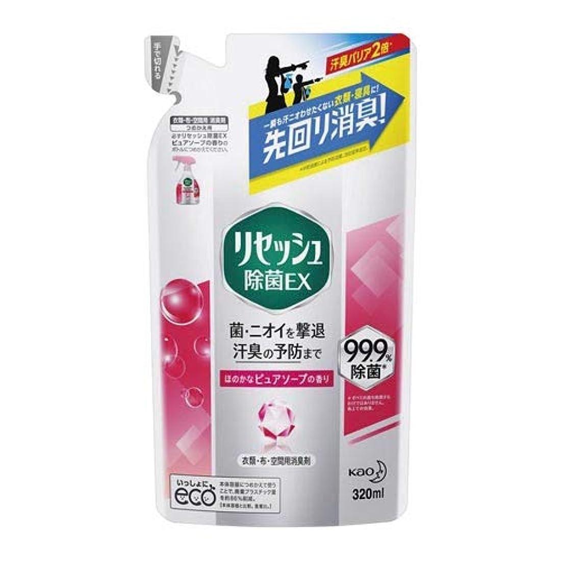 症状囲い体操選手リセッシュ 除菌EX ピュアソープの香り つめかえ用 320mL
