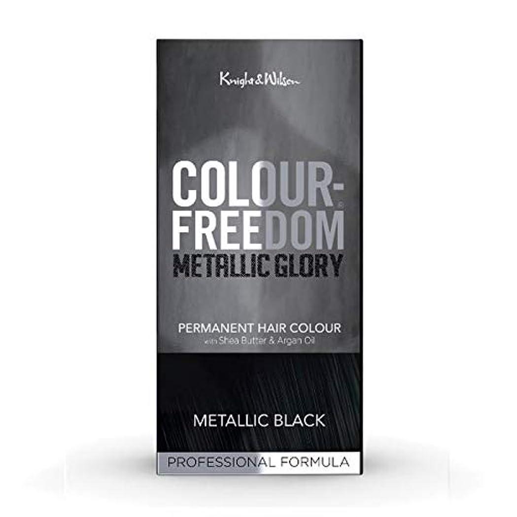 透過性無能魔法[Colour Freedom ] カラー自由メタリック栄光の金属黒117 - Colour Freedom Metallic Glory Metallic Black 117 [並行輸入品]