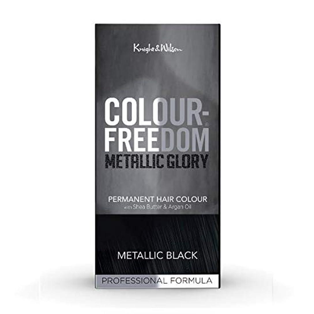 ジャズカーペット船形[Colour Freedom ] カラー自由メタリック栄光の金属黒117 - Colour Freedom Metallic Glory Metallic Black 117 [並行輸入品]