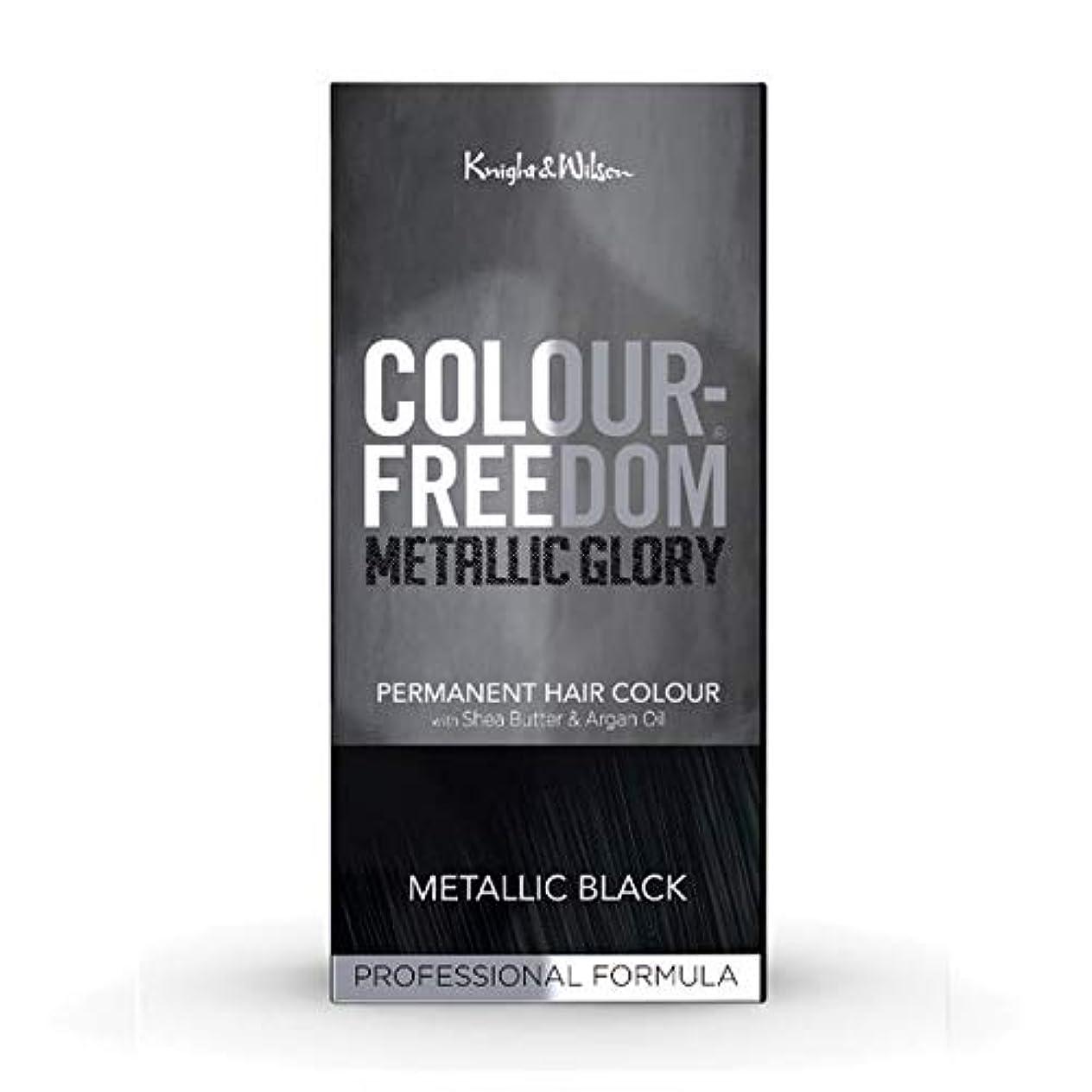ポップ欲しいです離す[Colour Freedom ] カラー自由メタリック栄光の金属黒117 - Colour Freedom Metallic Glory Metallic Black 117 [並行輸入品]