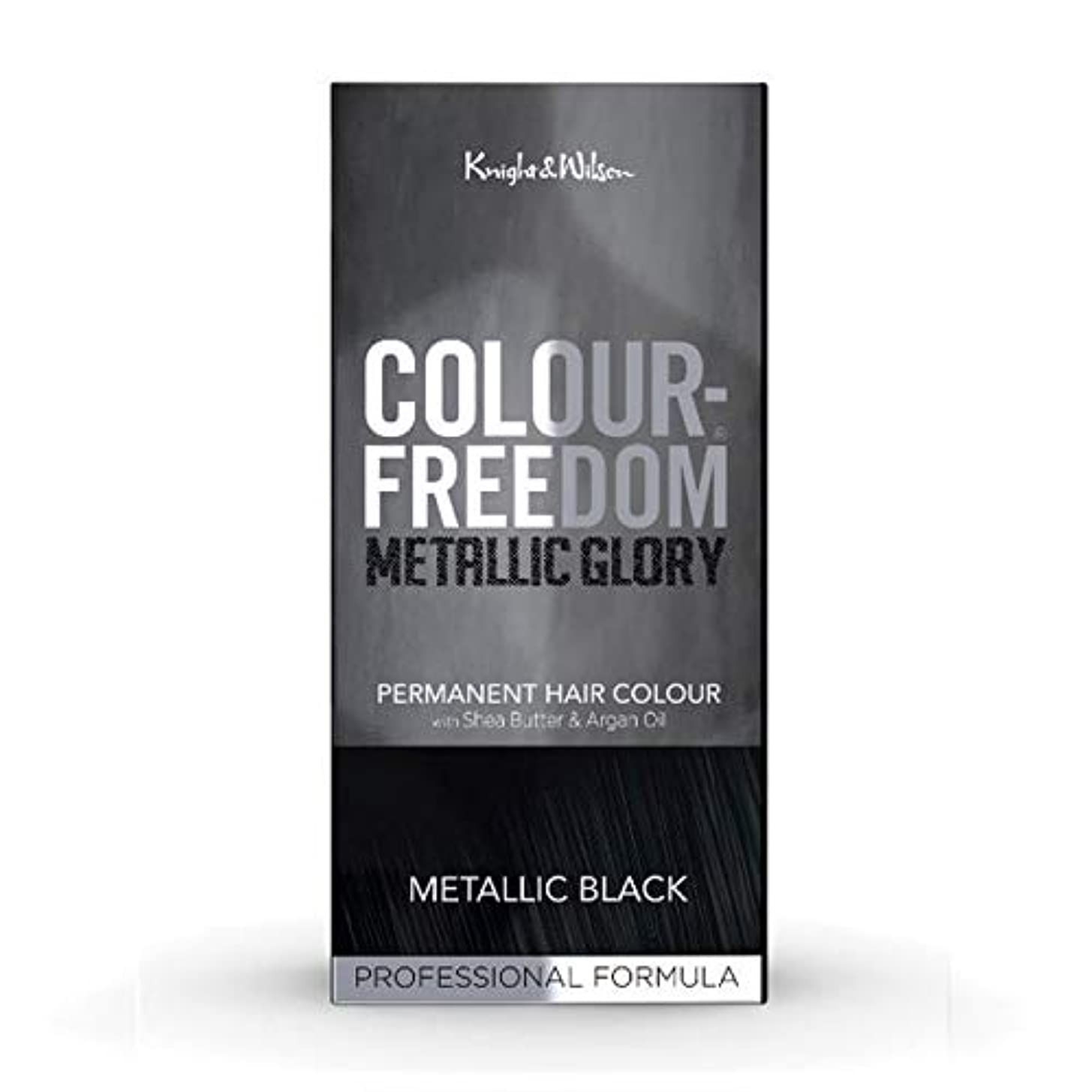 素敵な予報泣く[Colour Freedom ] カラー自由メタリック栄光の金属黒117 - Colour Freedom Metallic Glory Metallic Black 117 [並行輸入品]