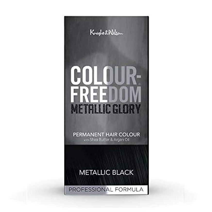 疲労バルセロナみなさん[Colour Freedom ] カラー自由メタリック栄光の金属黒117 - Colour Freedom Metallic Glory Metallic Black 117 [並行輸入品]