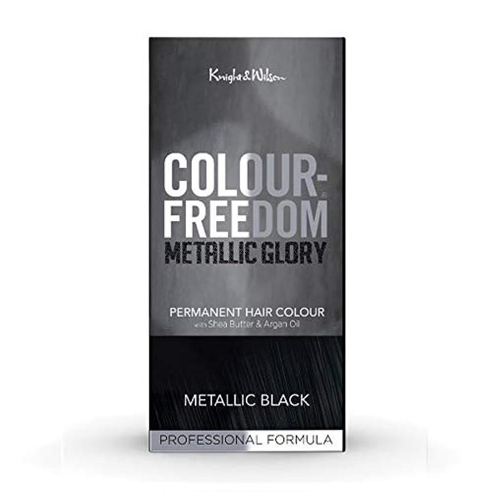 雨の入口お祝い[Colour Freedom ] カラー自由メタリック栄光の金属黒117 - Colour Freedom Metallic Glory Metallic Black 117 [並行輸入品]