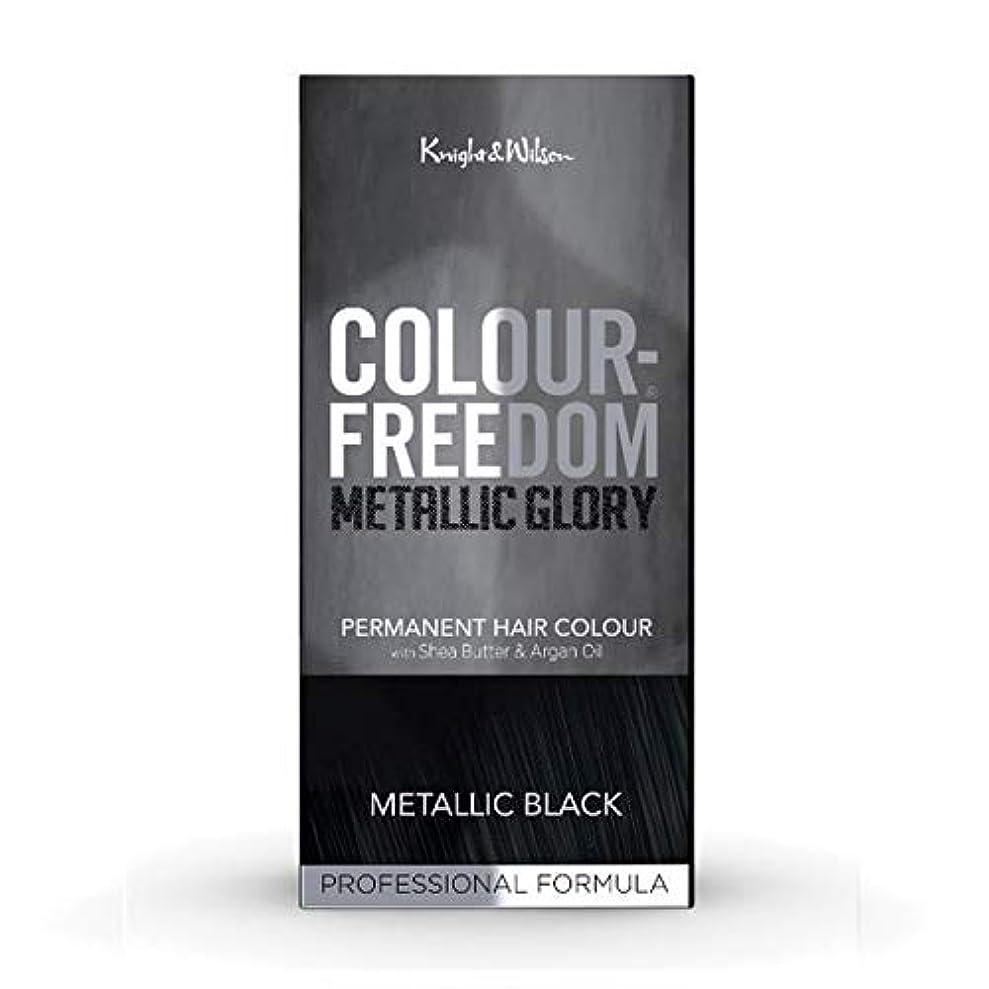 強打させるずっと[Colour Freedom ] カラー自由メタリック栄光の金属黒117 - Colour Freedom Metallic Glory Metallic Black 117 [並行輸入品]
