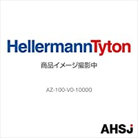 ヘラマンタイトン AZ-100-V0-10000 (1箱) SN-