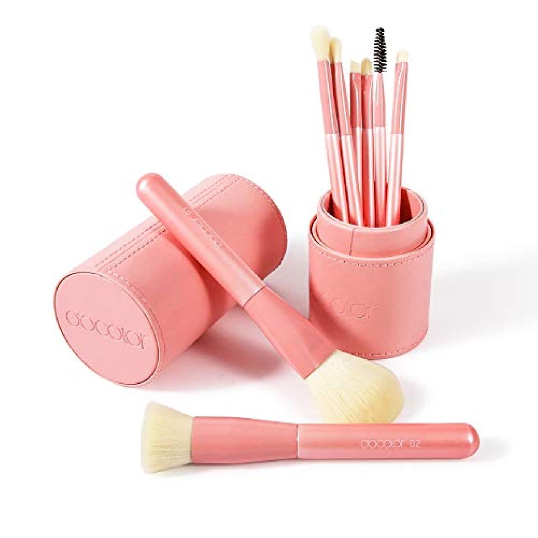 でもスプレー最大化するDocolor ドゥカラー 化粧筆 メイクブラシ8本セット ホルダーケース付き  ピンク