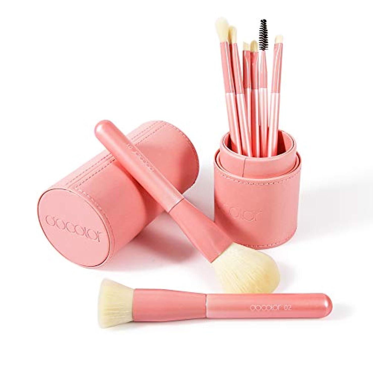 ゆるい時計回りベルベットDocolor ドゥカラー 化粧筆 メイクブラシ8本セット ホルダーケース付き  ピンク