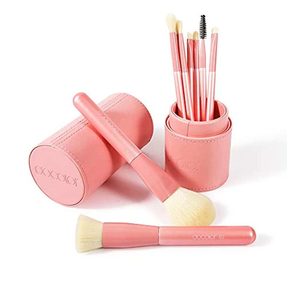 インタフェースレオナルドダバーベキューDocolor ドゥカラー 化粧筆 メイクブラシ8本セット ホルダーケース付き  ピンク