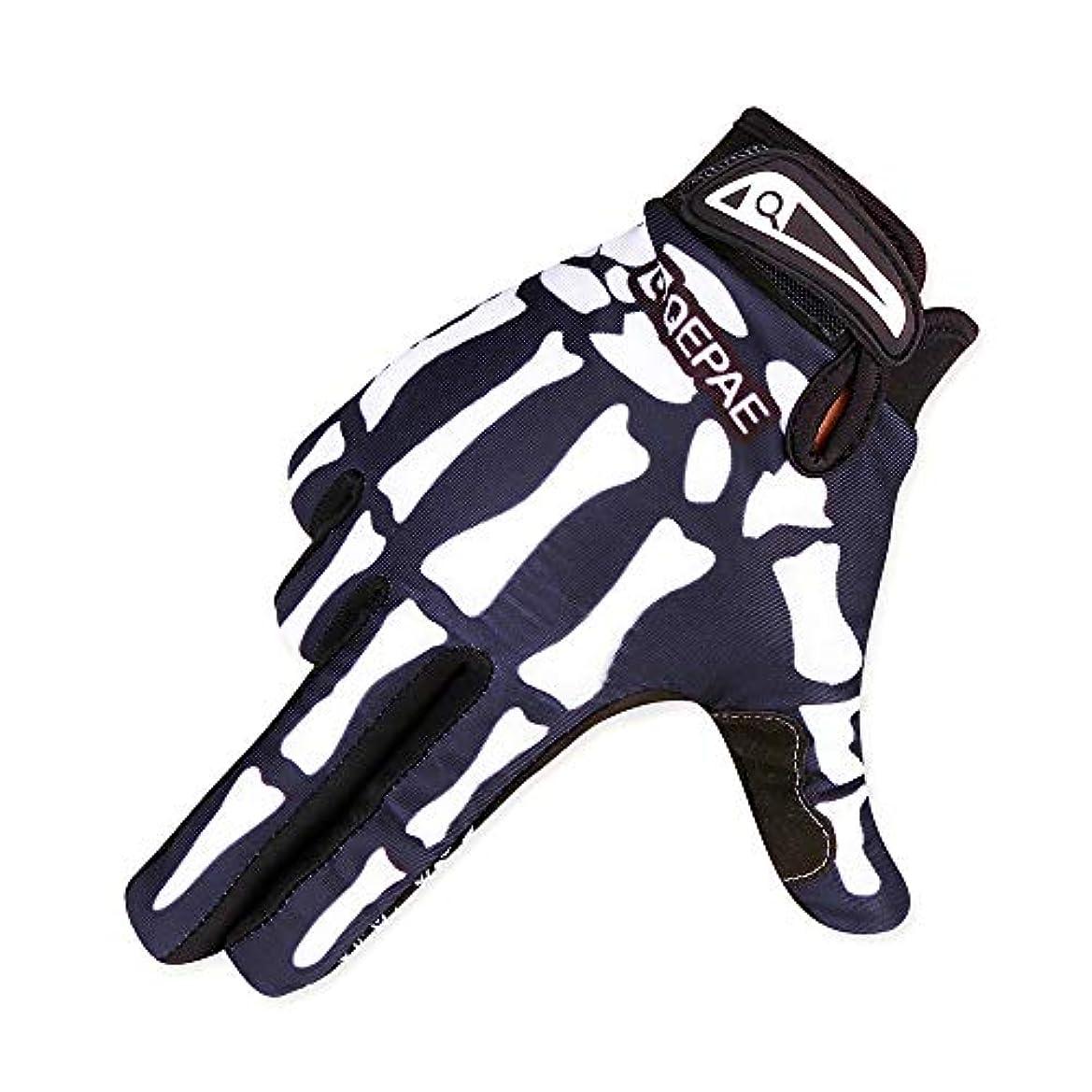 抵当推進愛手袋、自転車用手袋、伸縮性がある生地、柔らかく、速乾性の通気性、肥厚した衝撃吸収パッド、滑り止めの指先,L