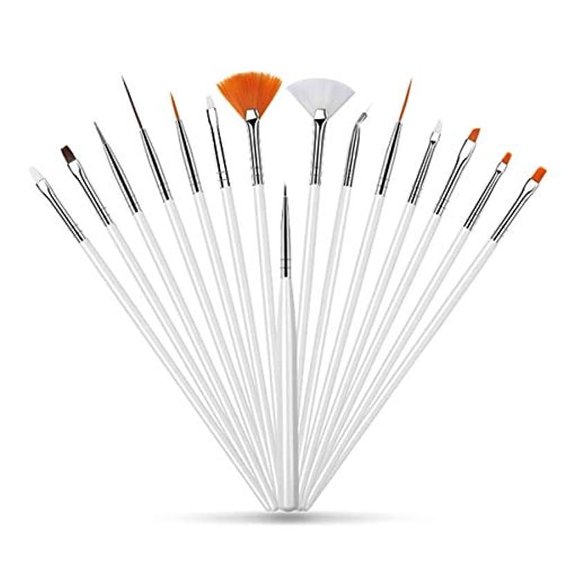 に付ける出演者忍耐ネイルブラシ ジェルネイル 筆15本 ネイル ラインストーン ラインテープ ネイル用品