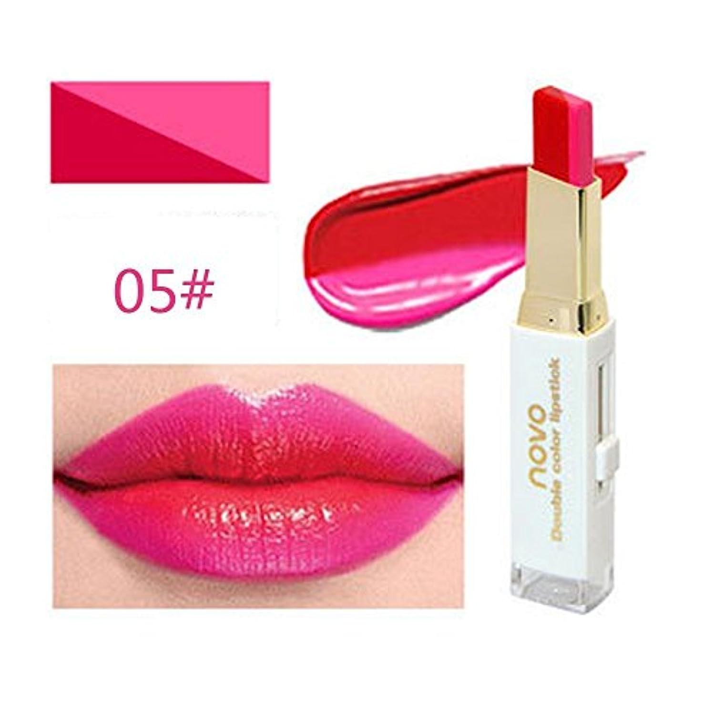 スズメバチベルベット線形トーン ティント 変色リップ グラデーション 人気 口紅 立体感 唇ケア 落ちにくい リップバーム 3.8g 全8色 (05)