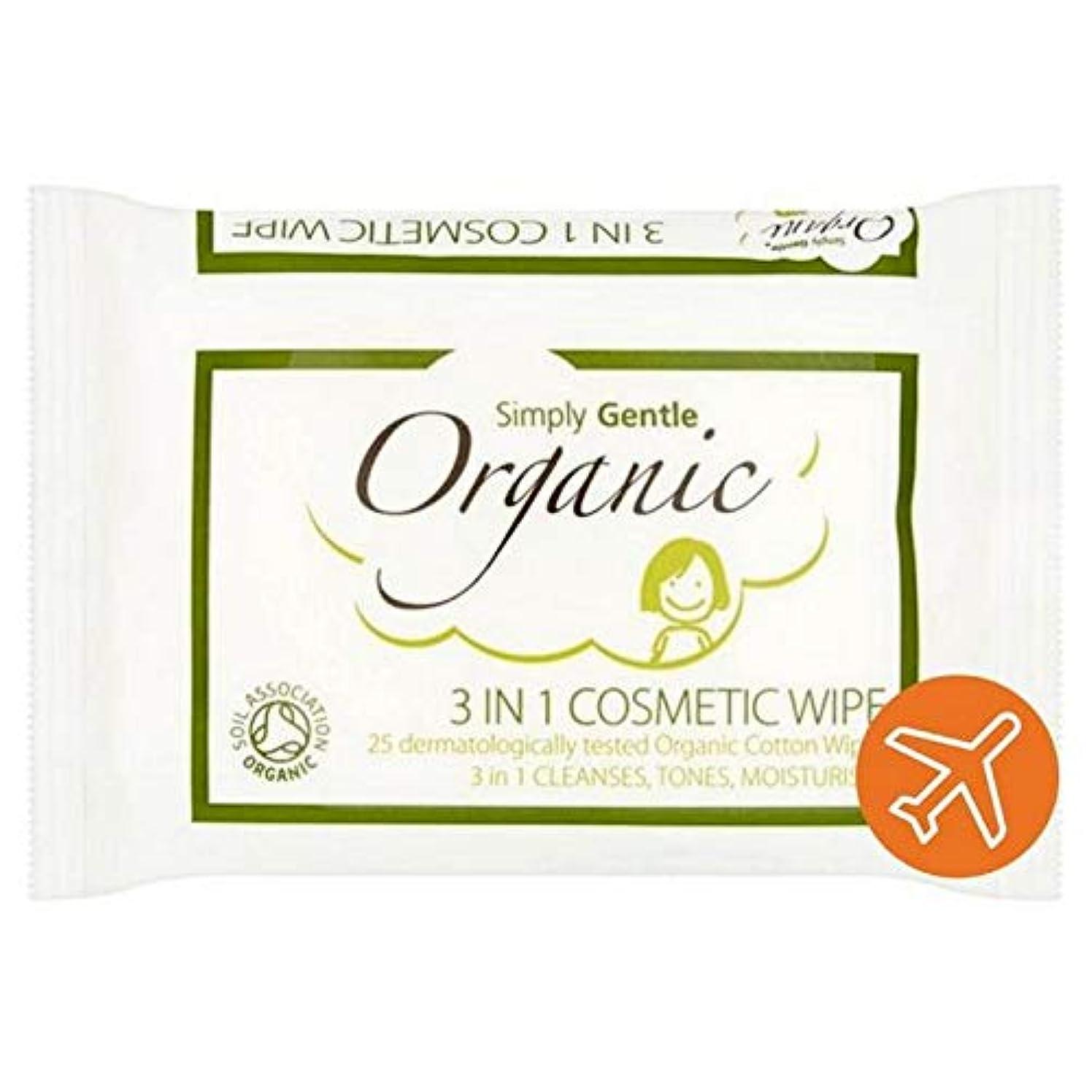 円形の油依存[Simply Gentle ] 単に優しい有機顔パックごとに25を拭きます - Simply Gentle Organic Face Wipe 25 per pack [並行輸入品]