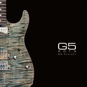G5 2013(ジー・ファイブ・ニセンジュウサン)