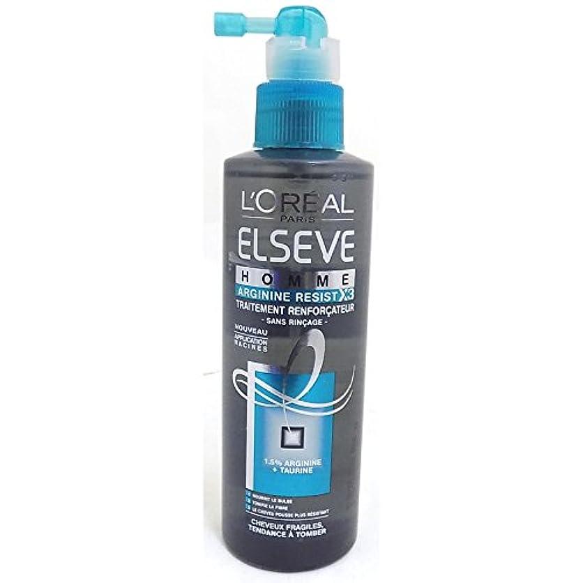 凍った瞑想するレガシーL 'Oreal elseve Homme Arginin Resist Hair Care Hair Behandlung - 200 ml