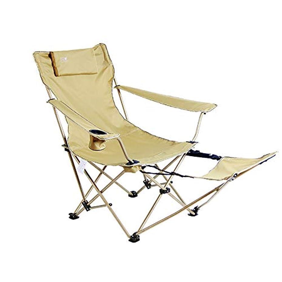 ひねくれた廃止アレンジ屋外キャンプ折りたたみ椅子シンプルな昼休みポータブル枕椅子多機能レジャーバーベキュー調節可能なビーチチェア