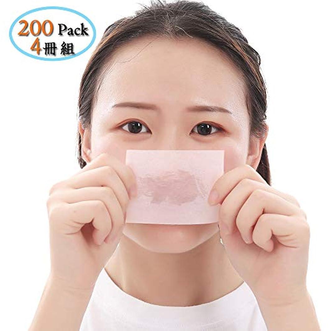 誘惑する賃金評価YuJiny プロ業務用 超吸収あぶらとり紙 4冊セット(50枚×4冊)