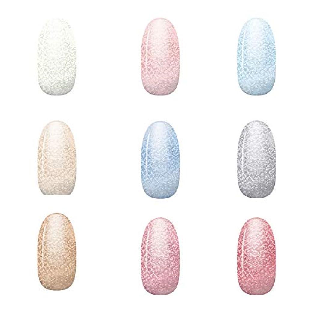 マニフェスト成り立つはねかけるInity アイニティ ハイエンドカラー スパークリーコレクションセット(9色)