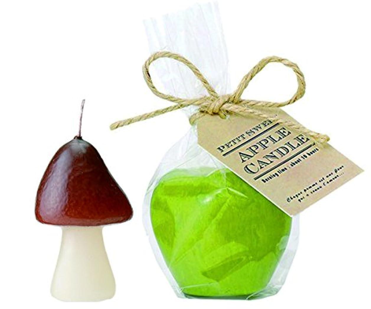 タンザニア油接触カメヤマキャンドルハウス きのこキャンドルS ×1 プチスイートアップルフローティングキャンドル グリーン アップルの香り×1 セット