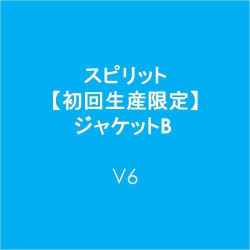 スピリット【初回生産限定】<VISUAL盤>ジャケットBの詳細を見る