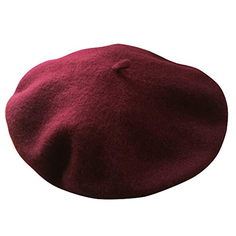 (ノーブランド品) 帽子 ベレー ベレー帽 小物 防寒 防寒小物 レディース オシャレ小物 秋冬 シンプル ベーシック 無地