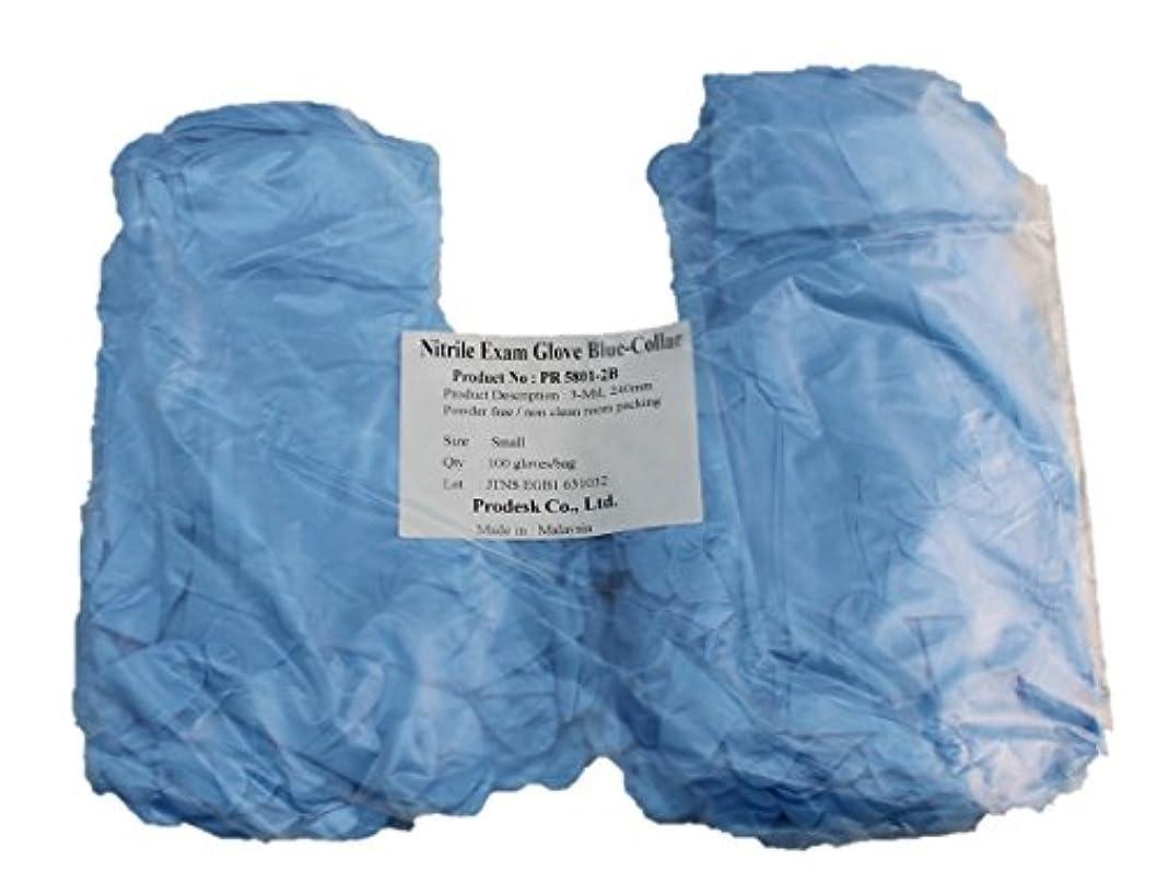 脆いファーザーファージュ合唱団プロディスク ニトリル手袋 パウダーフリー?未滅菌 PR5801-2B