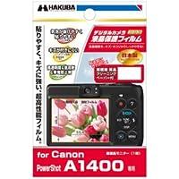 ハクバ 液晶保護フィルム(キヤノン PowerShot A1400専用)DGF-CAPA1400